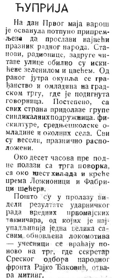 01.05.1946.