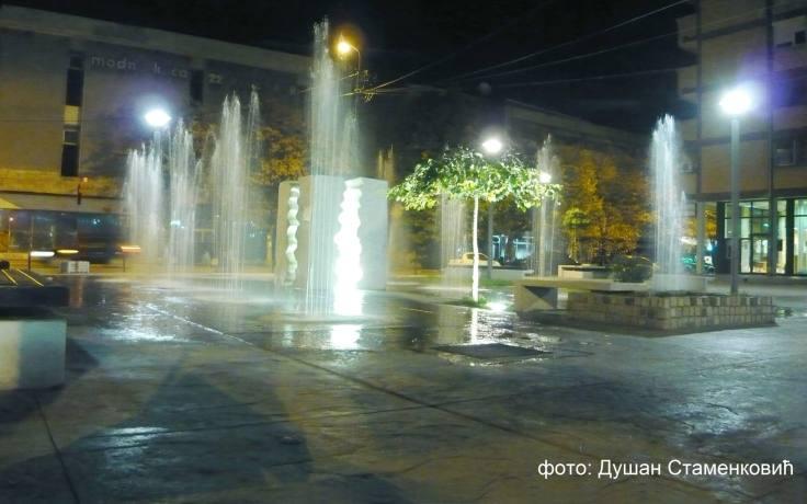 Cuprija fontana na trgu