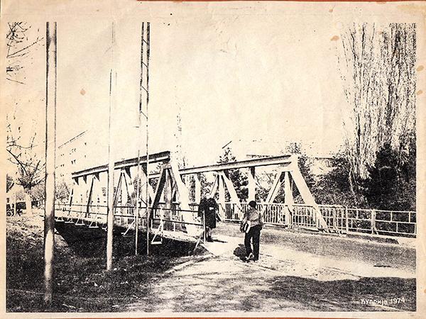Cuprija Mikicev most 1974