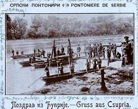 Cuprija pontonski most