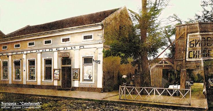 Cuprija Sindjelic bioskop hotel
