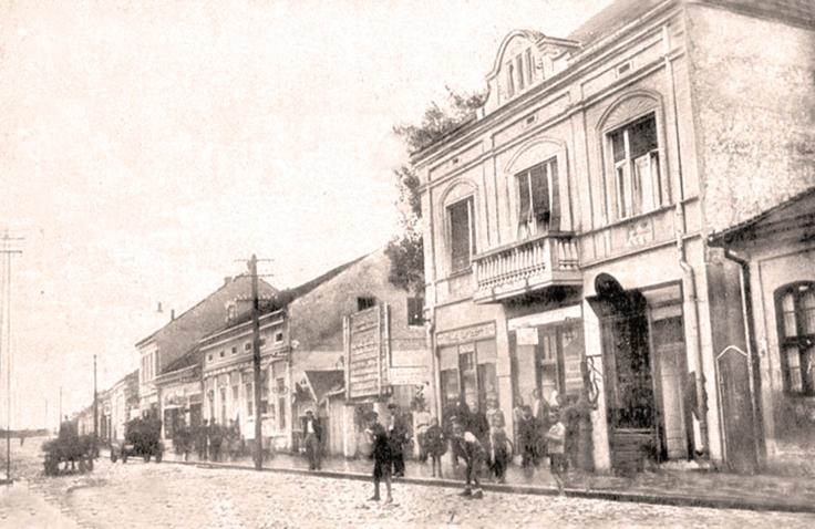 Cuprija Sindjelic
