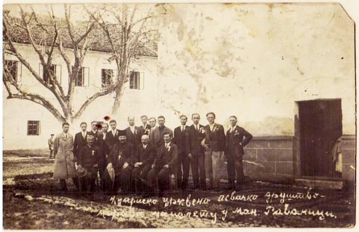 Црквено певачко друштво у Раваници
