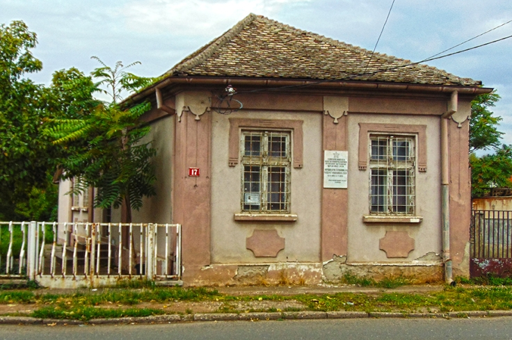 Џуџина кућа 2