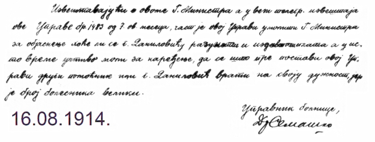 dr Semasko Cuprija