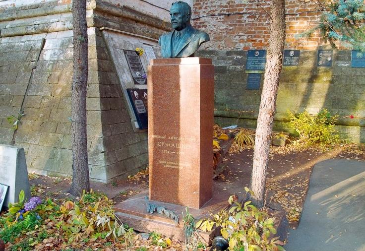 dr Semasko spomenik