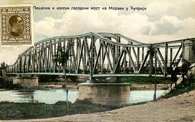 drumski most 1929 godina