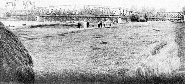 Поправка моста 1945-1946.