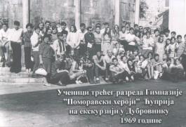 Dubrovnik 1969.