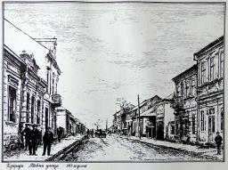 Glavna ulica 1913