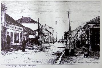 Glavna ulica 1922