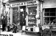 Glavna ulica 1936 2