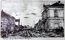1937. година