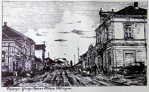 Glavna ulica 1937