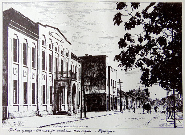 Glavna ulica 1938