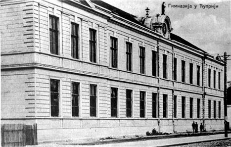 Mala gimnazija