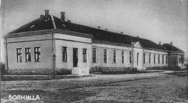 Najstarija zgrada