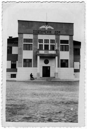 Opstinski dom 1938