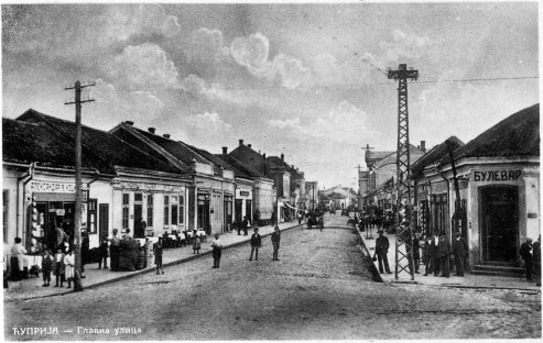 Pocetak glavne ulice 1