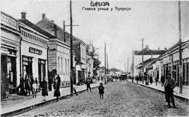 Pocetak glavne ulice 4