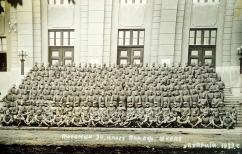 podoficiri 1933