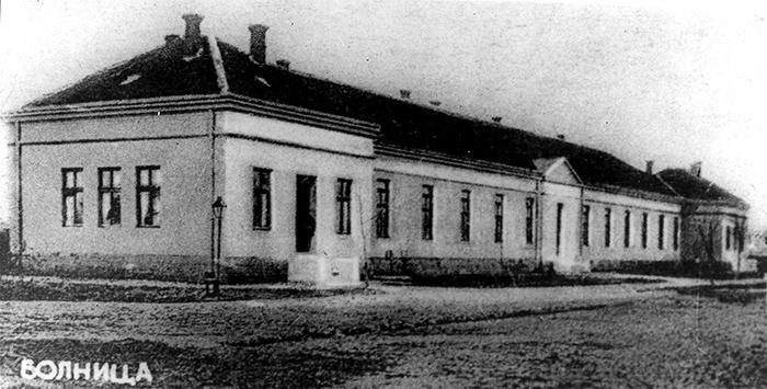 Prva zidana zgrada u bolnici