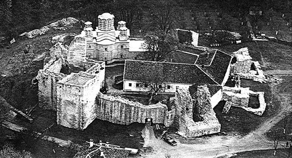 Манастир Раваница - некада