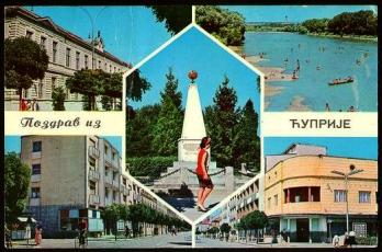 razglednica 111