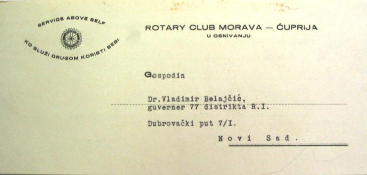 RK Morava dokumenti 013