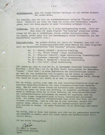 RK Morava dokumenti 022