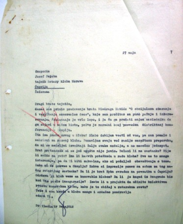 RK Morava dokumenti 023
