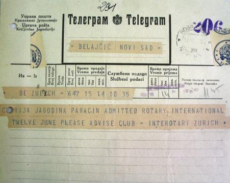 RK Morava dokumenti 029