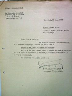 RK Morava dokumenti 031