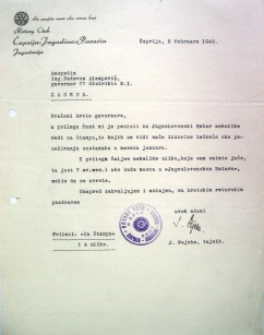 RK Morava dokumenti 037