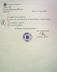 RK Morava dokumenti 039