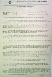 RK Morava dokumenti 040