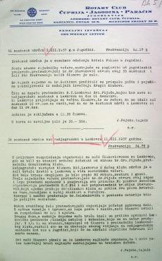 RK Morava dokumenti 049