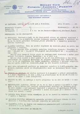 RK Morava dokumenti 051