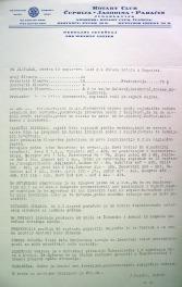 RK Morava dokumenti 055