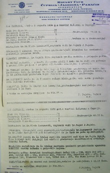 RK Morava dokumenti 064