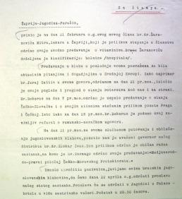 RK Morava dokumenti 069
