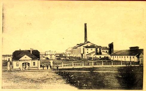 Ћуприја - фабрика шећера