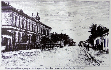 Skola 1889