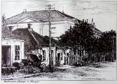 Skola 1922