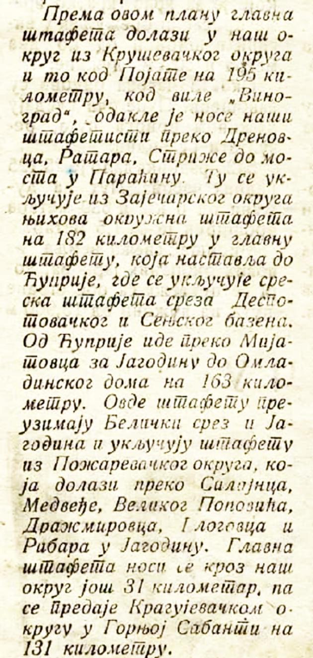 Stafeta 24.05.1946.