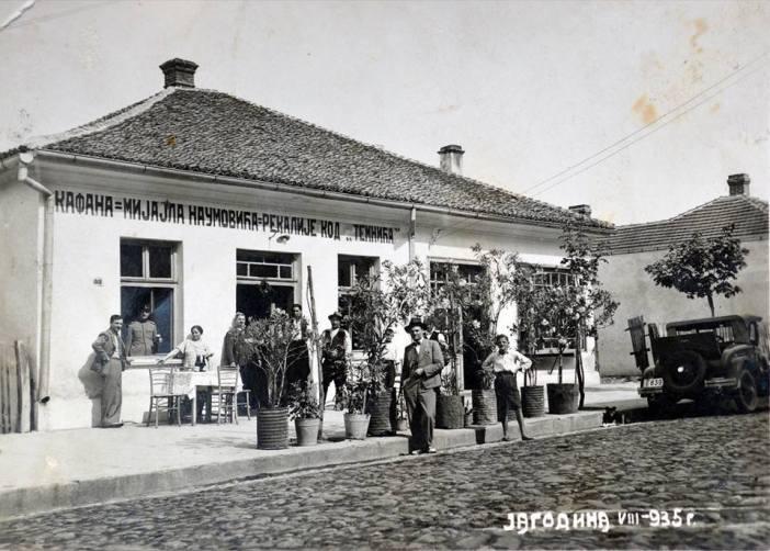 Stara Jagodina