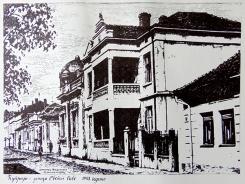 Ulica Svetog Save 1943