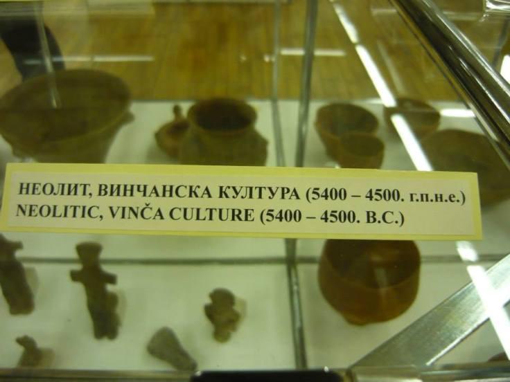 Vincanska kultura muzej Jagodina