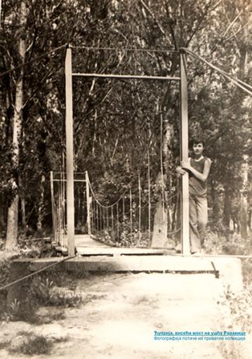 Viseci most na uscu Ravanice 2