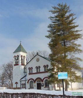 Vrnjacka Banja 131